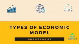 Types of the Economic Model